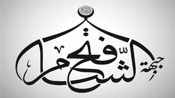 عاجل..جبهة جيش فتح الشام تعلن مسئوليتها عن إغتيال السفير الروسي في تركيا  وتتوعد بالمزيد