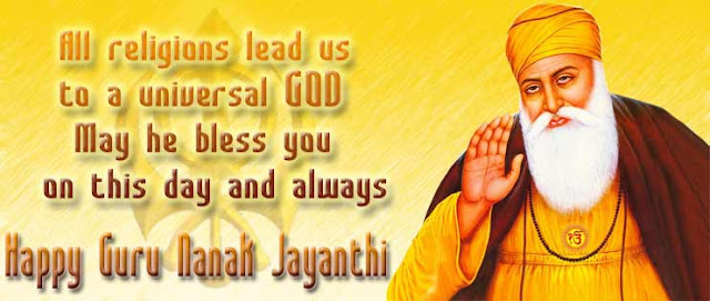 guru nanak bhajan