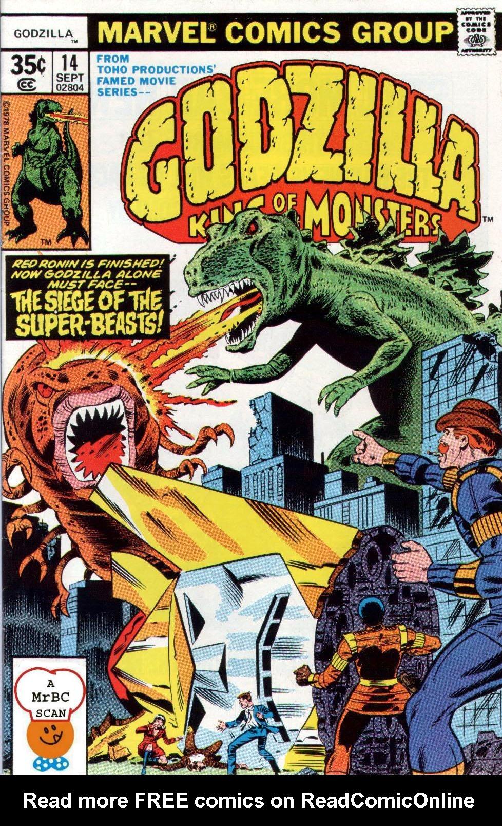 Godzilla (1977) 14 Page 1