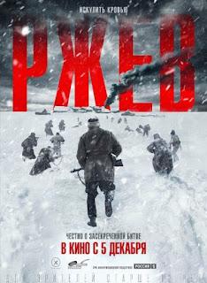 Trận Chiến Rzhev