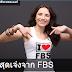 FBS คะแนนรวม 10