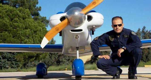 Ο Παναγιώτης Κεφάλας είναι ο πιλότος που αγνοείται – Άκαρπες οι έρευνες στη θαλάσσια περιοχή κοντά στο Μεσολόγγι