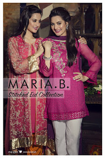 maria-b-embroidered-ready-to-wear-chiffon-dress-eid-collection-2016-6