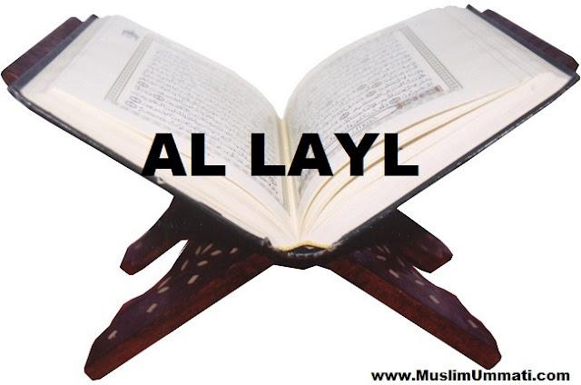 92 Surah Al Layl