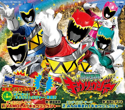 We are Fanboys!: Zyuden Sentai