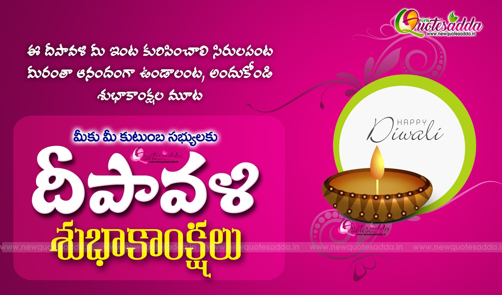 New Inspiring Safe Diwali Wishes And Telugu Quotes For Whatsapp