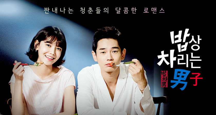 Sinopsis Drama Man Who Sets the Table Episode 1-Tamat