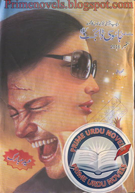 Jasoosi Digest September 2016 Online Reading