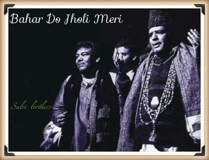 bhar do jholi by sabri brothers free mp3 download