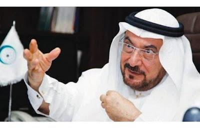 OKI Mengutuk Milisi Syiah Houtsi Atas Penembakan Rudal yang Menargetkan Kota Suci Mekkah
