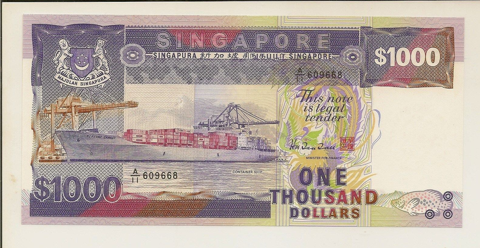 Singapore 1000 Dollars banknote Ship Series