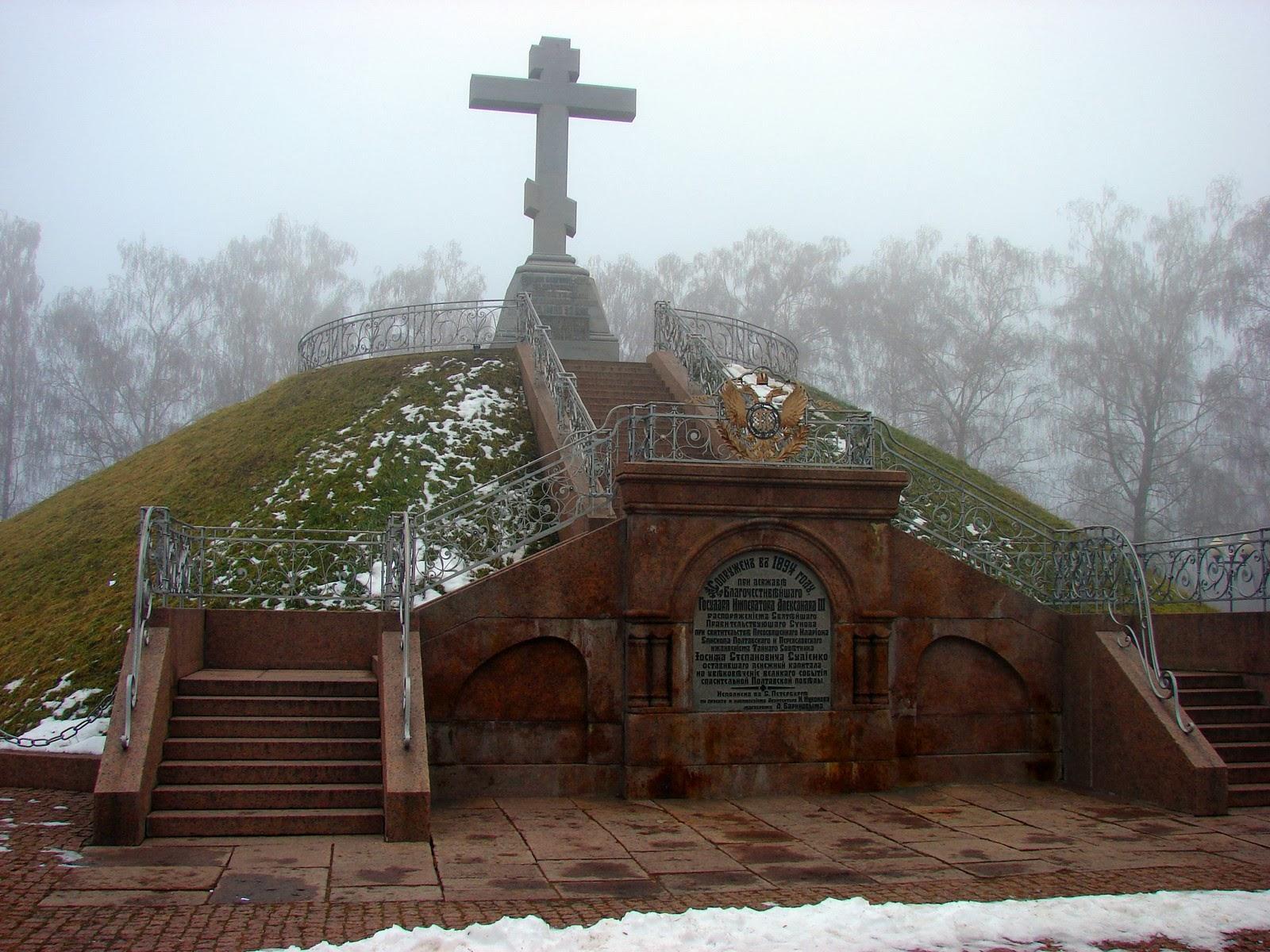 Памятник на братской могиле русских воинов