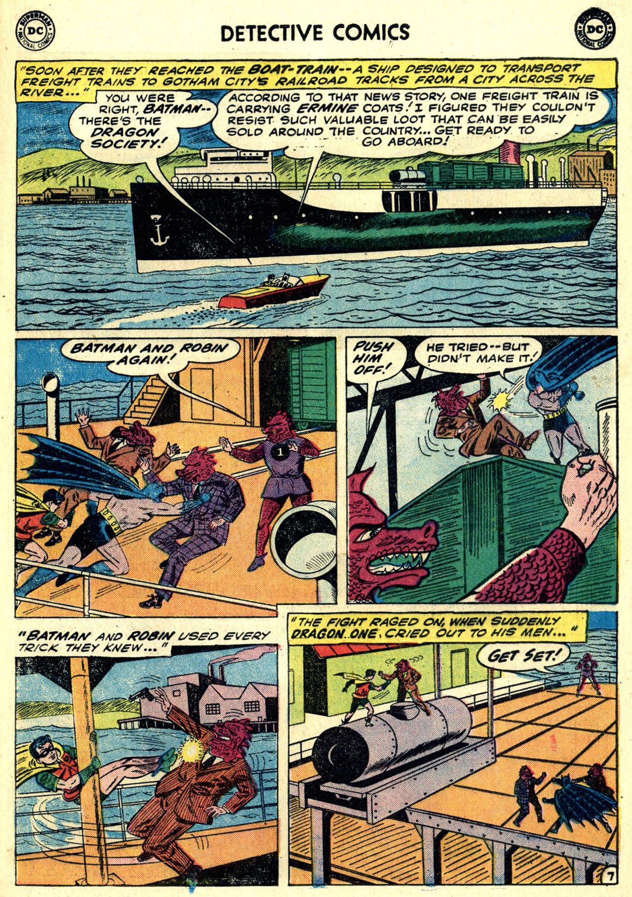 Detective Comics (1937) 273 Page 8