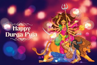 Durga Puja Wishes - Best Collection Of Durga Puja 2019 Wishes Message