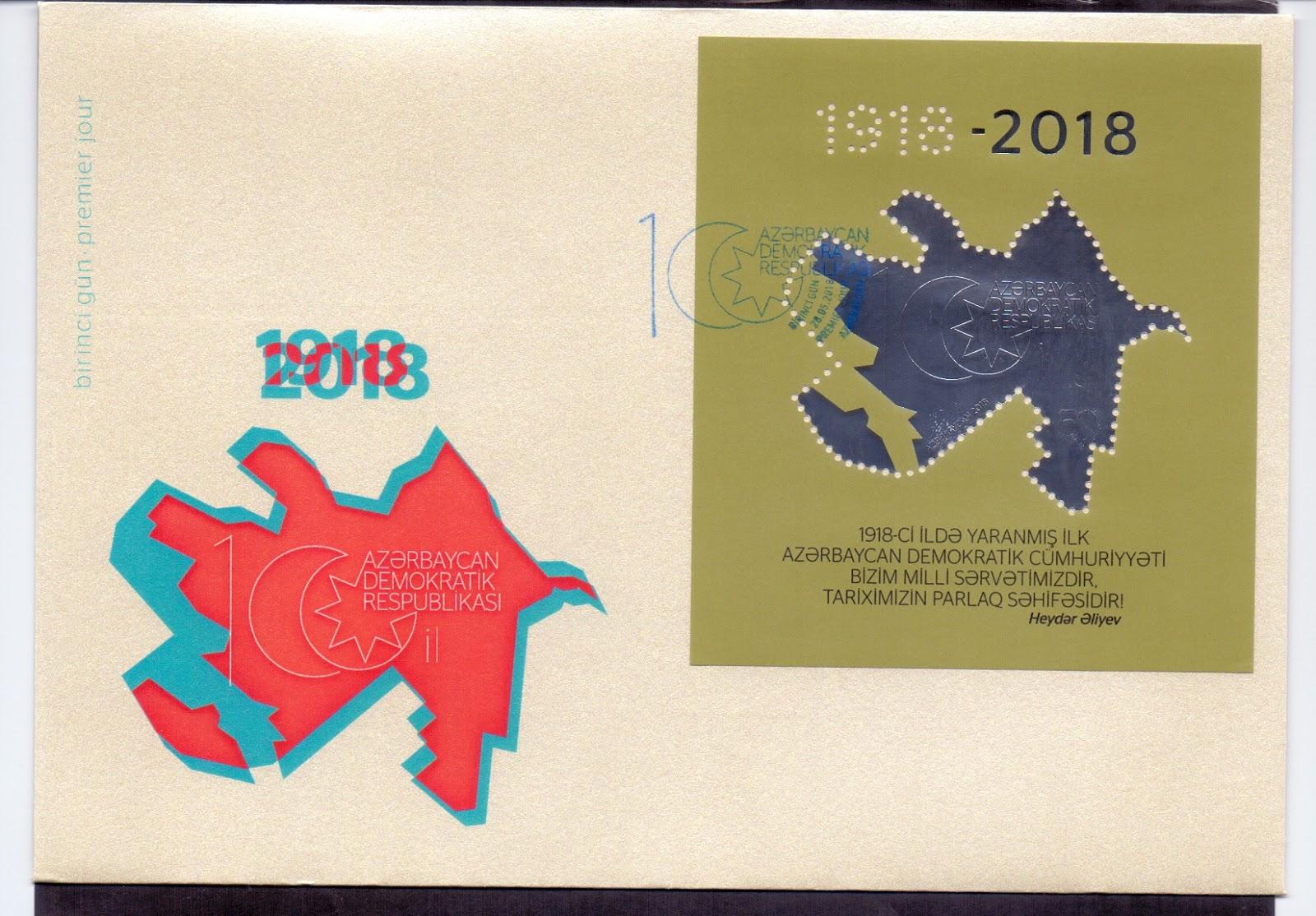 Azerbaijan stamps 2018  Azerbaijan Republic 100 year