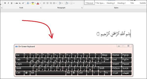 Cara Membuat Tulisan Arab di Microsoft Word Dengan Mudah