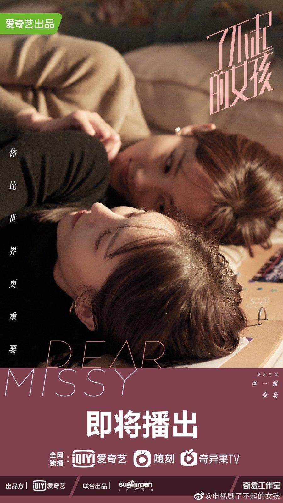 Cô Nàng Lợi Hại - Dear Missy (2020)
