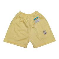 Alfacart Celana Pendek Anak Koibito 12-18m ANDHIMIND