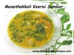 ManathakkaliKeerai Sambar
