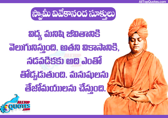 swami vivekananda quotes in kannada pdf allquotesideas