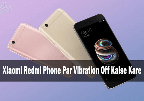redmi-mobile-me-vibration-kaise-off-kare