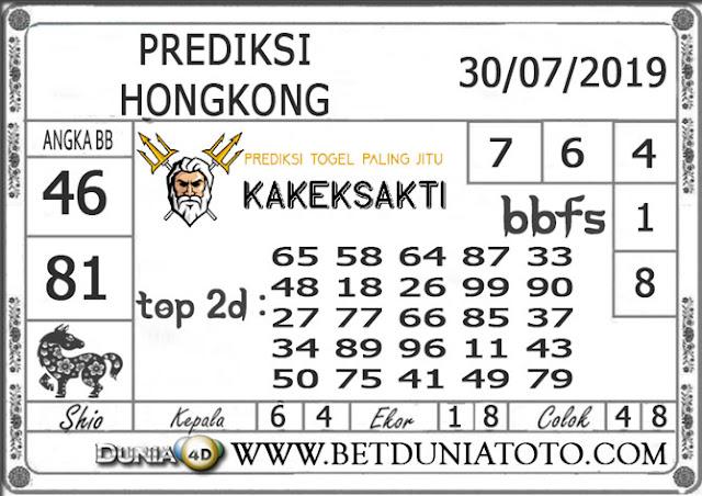 """Prediksi Togel """"HONGKONG"""" DUNIA4D 30 JULI 2019"""