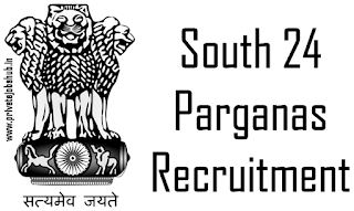 South 24 Parganas Recruitment