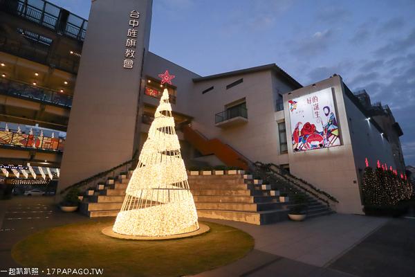 2018台中聖誕節活動,台中旌旗教會,美好的誕生
