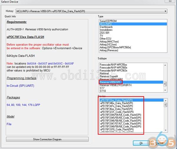 xprog-v584-software-4
