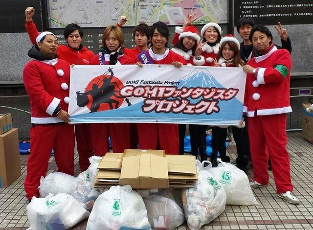サンタクロースのダストマンが渋谷の街にやってきた
