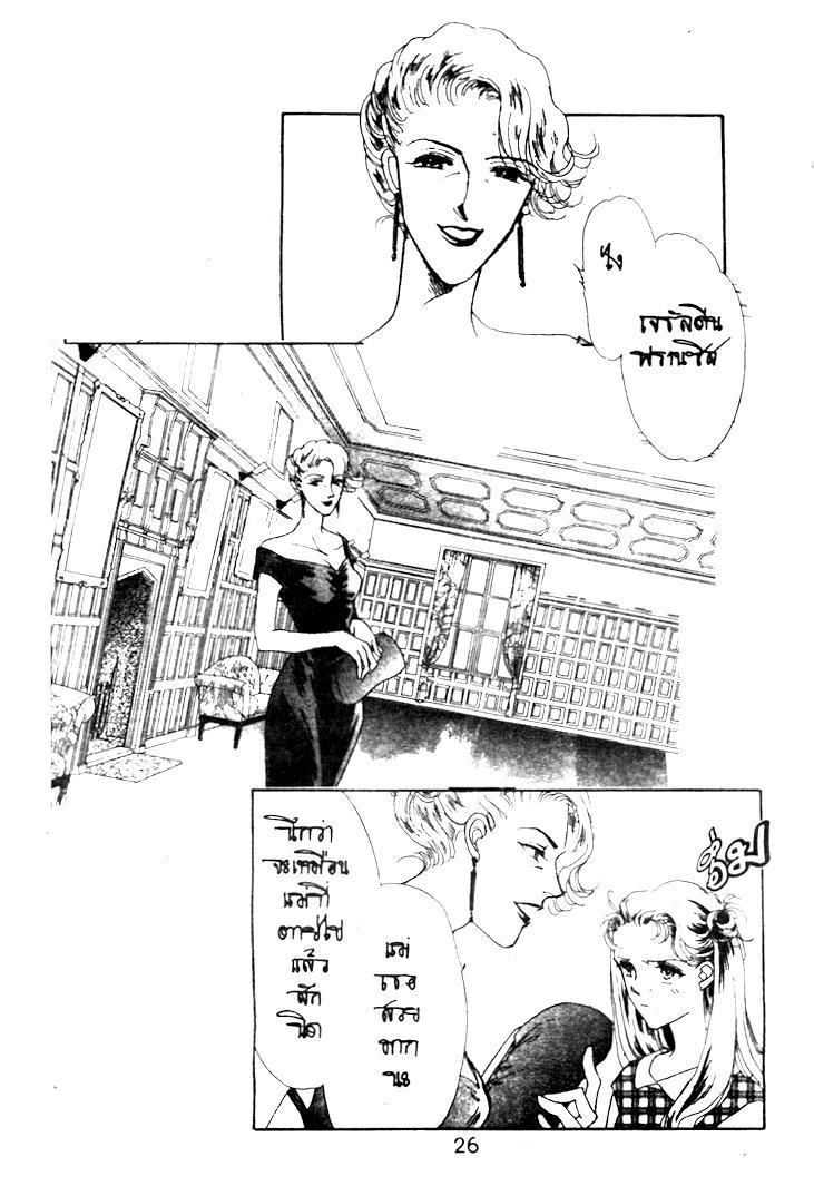 ขายการ์ตูนนางฟ้าซาตาน, ขายการ์ตูนออนไลน์, การ์ตูนผู้หญิง, ขายการ์ตูนหมึกจีน