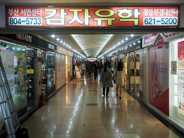 Underground shopping centre in Seomyeon, Busan, South Korea