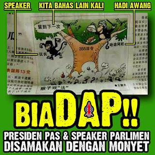 Image result for nanyang siang pau karikatur hadi awang