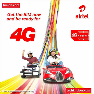 airtel-4G-Internet-Packages