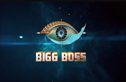 Bigg Boss Season 3 08-07-2019 Vijay TV Show