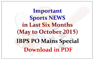 Important Sports NEWS in Last Six Months (May to October 2015) IBPS PO Mains Special- Download in PDF