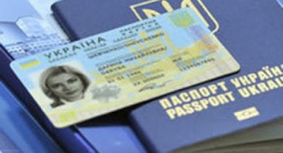 З 1 липня зросте вартість оформлення ID-карт і біометричних паспортів