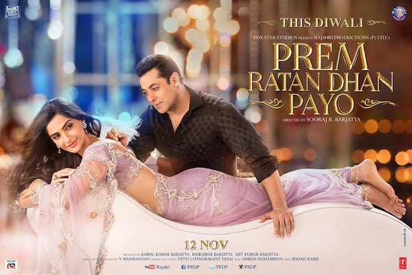 Prem Ratan Dhan Payo (2015) Movie Poster No. 4