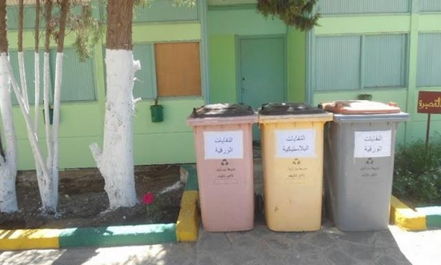 تتويج المديرية الاقليمية بالناظور في مسابقة مدرسة نظيفة وحي نظيف