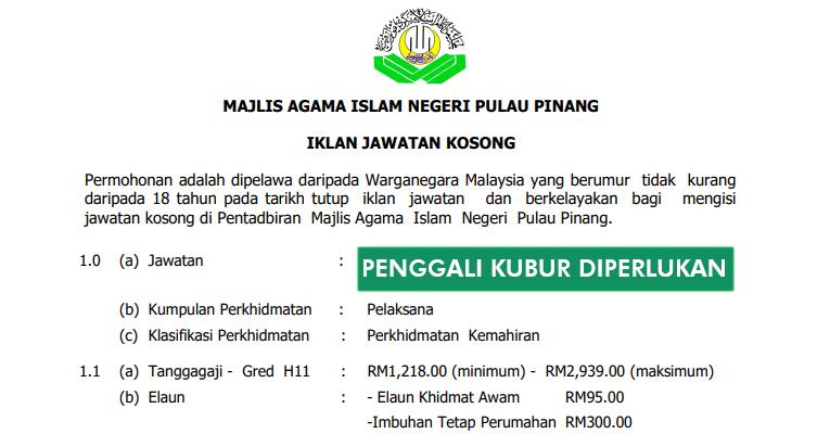 Jawatan Kosong di Majlis Agama Islam Pulau Pinang