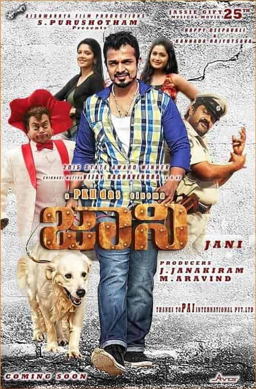Jani (2018) Hindi Dubbed 1CD DTHRip x264 700MB