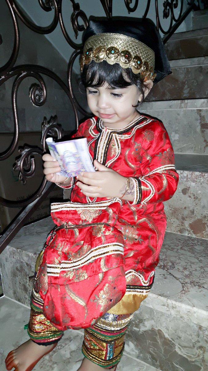d2a06c3cb اجمل صور اطفال عيد الاضحى سلطنة عمان 2018 Ebdaa-online