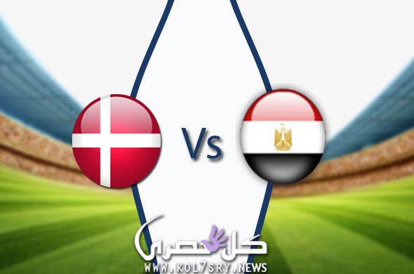 نتيجة مباراة مصر والدنمارك كرة اليد اليوم 21-1-2019 هزيمة مصر امام الدنمارك