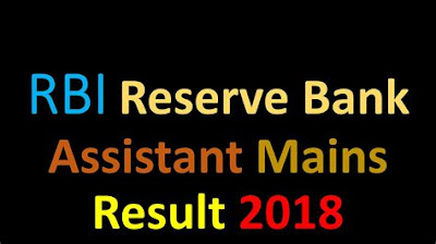 RBI PH Assistant Admit Card