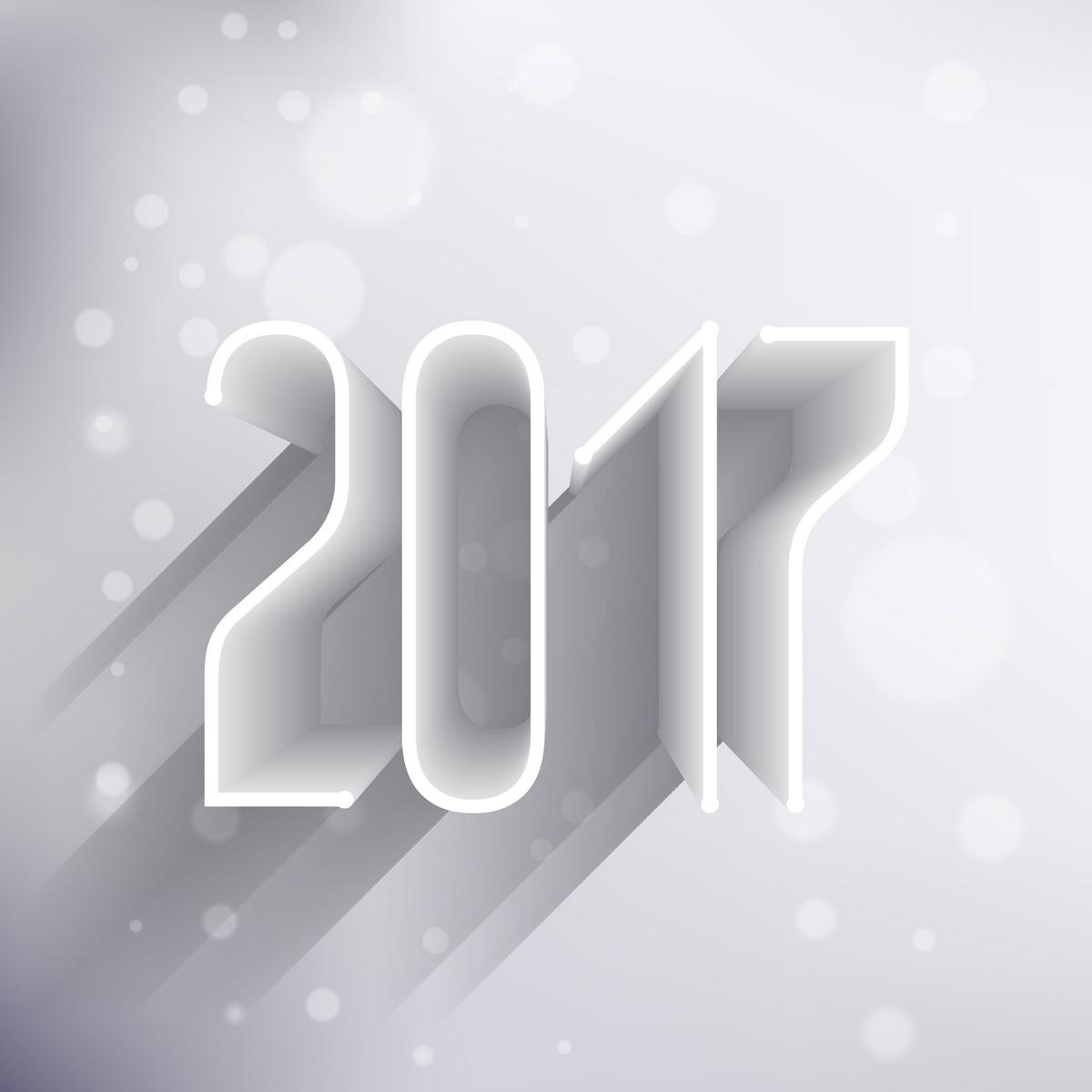 black new year screensavers