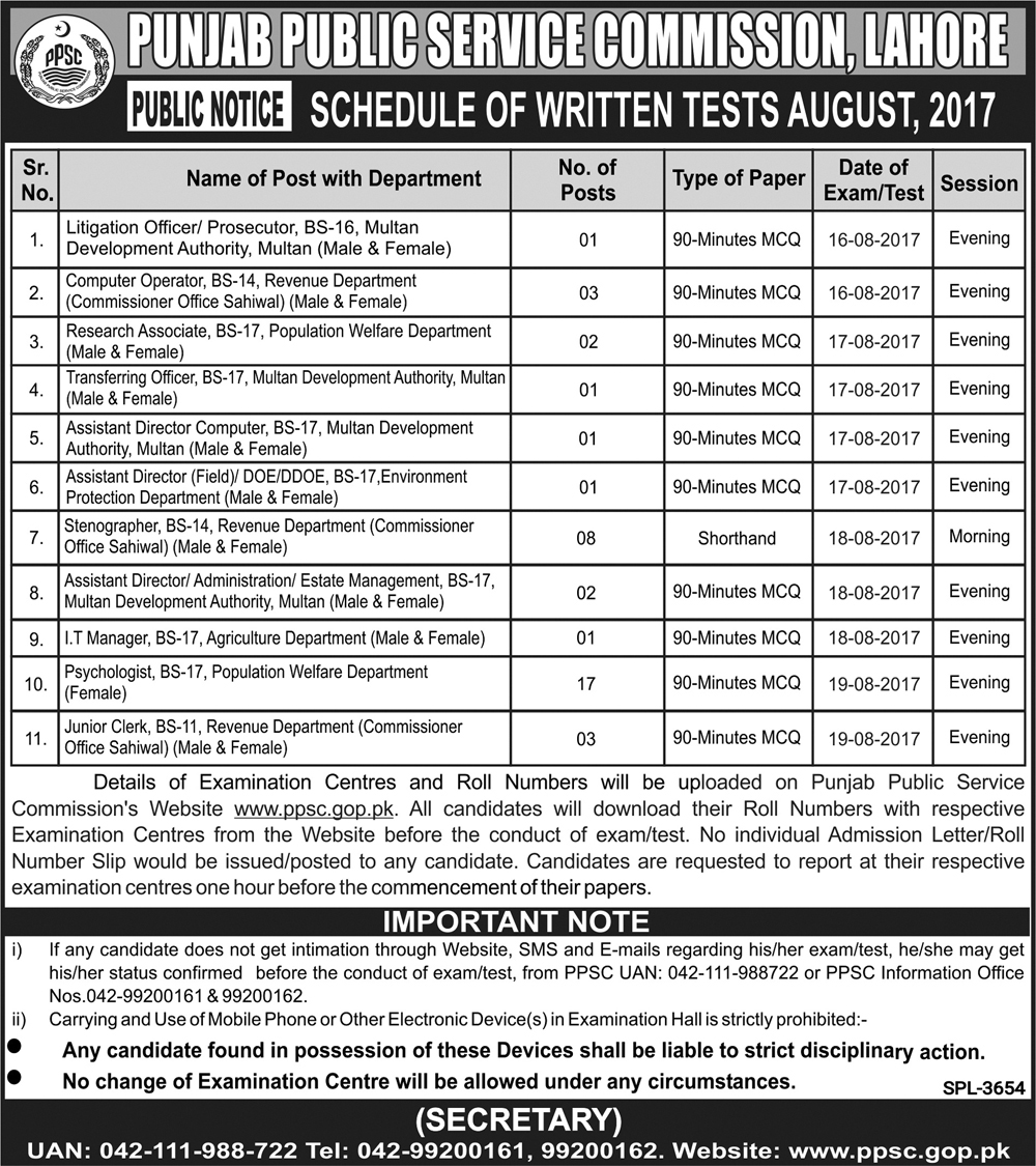 Jobs In Punjab Public Service Commission  Aug 2017