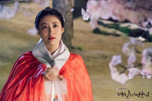 First Impressions 100 Days My Prince k-drama Nam Ji Hyun