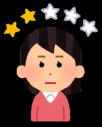 レビュアーのイラスト(女性2)