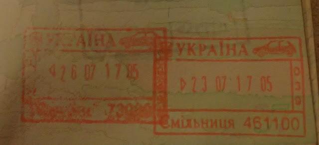 Pieczątki wjazdowa i wyjazdowa (Ukraina) - lipiec 2017