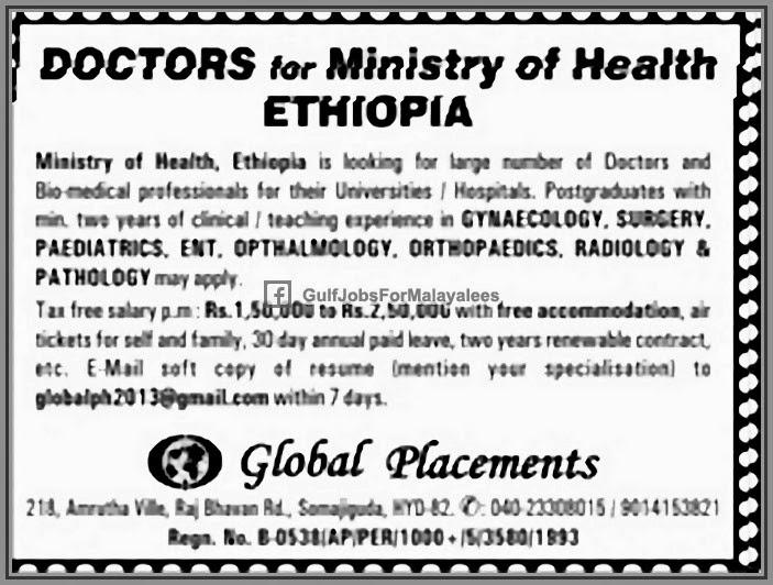 Food engineering jobs in ethiopia